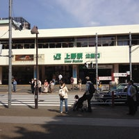Photo taken at JR Ueno Station by tomoya o. on 5/11/2012