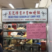 Photo taken at Beach Road Scissor-Cut Curry Rice by Dominic L. on 8/5/2012