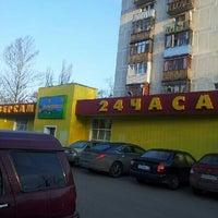Photo taken at На Зеленодольской by ХоТтЯБыЧ on 4/24/2012