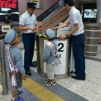 7/14/2012にlovetokyonowが宮崎駅で撮った写真