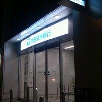 Photo taken at 池田泉州銀行 豊中支店 by Hirotake M. on 9/11/2012
