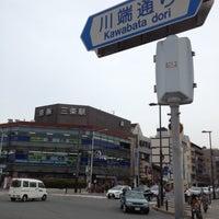 Photo taken at Sanjo Station (KH40) by muragin1029 on 3/1/2012