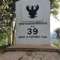 Photo taken at ผาเก็บตะวัน by Chonnatee S. on 7/14/2012