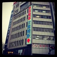 Photo taken at Keihan Yodoyabashi Station (KH01) by Tatsuya D. on 4/5/2012