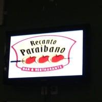 รูปภาพถ่ายที่ Recanto Paraibano โดย Anderson H. เมื่อ 3/18/2012