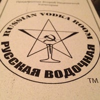 Photo taken at Russian Vodka Room by Christina C. on 7/25/2012
