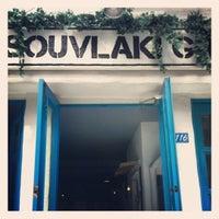 Photo taken at Souvlaki GR by Hali on 4/21/2012