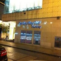 Photo taken at Lan Kwai Fong Hotel 蘭桂坊酒店 by cyril p. on 2/23/2012