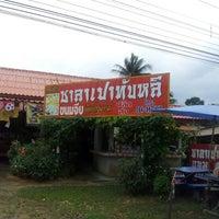 Photo taken at ซาลาเปาทับหลี by Boss S. on 6/5/2012