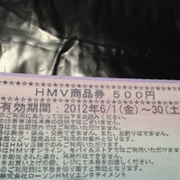 Photo taken at HMV ルミネ池袋店 by Tomoo S. on 5/6/2012