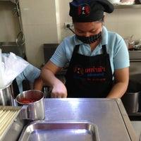 Foto tomada en Lao Ta por vince v. el 3/24/2012