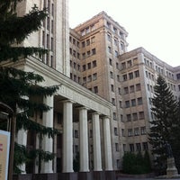 Photo taken at V. N. Karazin Kharkiv National University by Irina S. on 8/1/2012