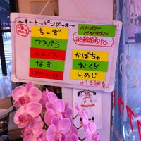 Photo taken at Soup Curry Kamui by MJIsCradle (. on 4/22/2012