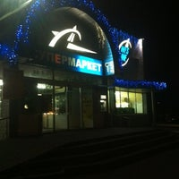 Photo taken at West Line by Ванюха on 7/31/2012