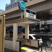 Photo taken at Hibiya Line Roppongi Station (H04) by nagamamas on 4/5/2012