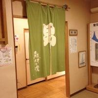 Photo taken at 駿河の湯 坂口屋 by Tomotaka N. on 6/3/2012