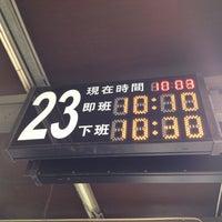 Photo taken at Tung Chung Station Bus Terminus by Araya P. on 7/11/2012