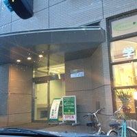 Photo taken at ハンズオン五橋本店 by Naosan m. on 5/18/2012