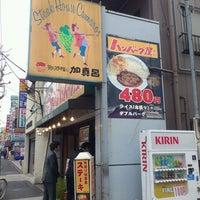 Photo taken at 町のステーキ屋さん 加真呂 錦糸町店 by Shunichi on 2/16/2012