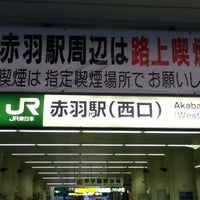 Photo taken at Akabane Station by にじゅ /. on 8/16/2012
