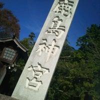 10/22/2011にSleggar_Lawが鹿島神宮で撮った写真