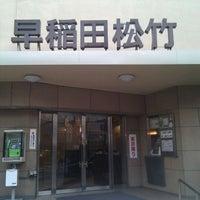 Das Foto wurde bei Waseda Shochiku von Joji M. am 3/30/2012 aufgenommen