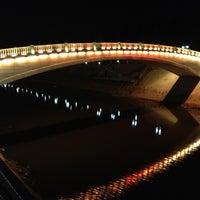 Photo taken at Orontes River by NaCi on 6/13/2012