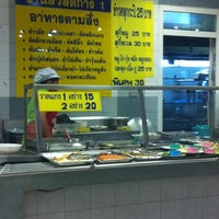 Photo taken at Restaurant Makro by OHO O. on 9/10/2012