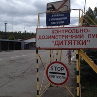 Photo taken at Dytiatky 30km Exclusion Zone Checkpoint by Steven N. on 6/27/2012
