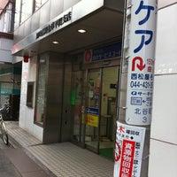 Photo taken at 川崎信用金庫 平間支店 by yskw t. on 2/21/2011