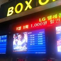 Photo taken at MEGABOX Bundang by ㅂㅇ ㅊ. on 2/4/2011