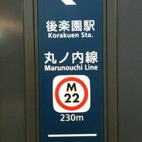 """Photo taken at Korakuen Station by isamu """"BRIANJUNE"""" Y. on 10/31/2011"""