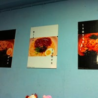 Photo taken at Kitakaze'Ramen by surasit s. on 4/23/2011