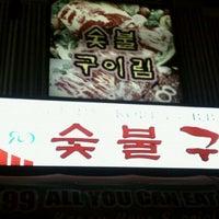 Photo taken at Guirim Korean BBQ by @webjoe on 4/24/2011
