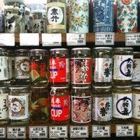 Foto tomada en 酒館 内藤商店 por tseki el 5/6/2011