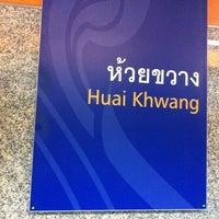 Photo taken at MRT Huai Khwang (HUI) by Emp K. on 12/26/2010
