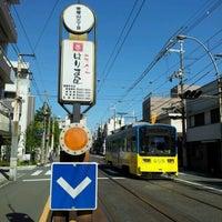 Photo taken at Tezukayama-3chōme Station by まなぶ on 10/27/2011