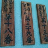 "Photo taken at 金鶏山 真成院 (四谷霊廟) by isamu ""BRIANJUNE"" Y. on 7/17/2011"
