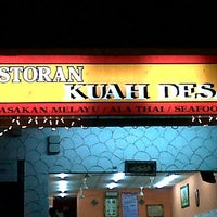 Photo taken at Restoran Kuah Desa by Salleh A. on 12/28/2011