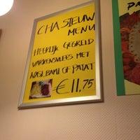Photo taken at Cafetaria 't Hoekje by Michel J. on 1/26/2012