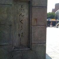 Photo taken at Jingu Bridge by 茶太郎 on 5/26/2012