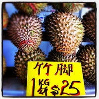 Photo taken at Durian lingers by Edwin P. on 7/27/2012