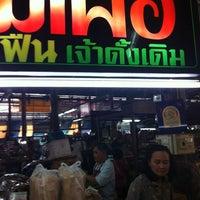 Photo taken at แม่เผื่อ ข้าวหลามหนองมล by Takky T. on 1/16/2011