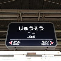 Photo taken at Juso Station (HK03) by o8o8o8o on 3/18/2012