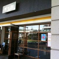 Photo taken at KUBOTA食堂 by bianca on 7/23/2011