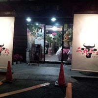 Photo taken at ニ九ニ六 ニクジロウ by とまと K. on 12/9/2011