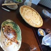 Foto tomada en Kamachiku por Satomi T. el 9/3/2011