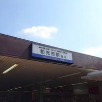 Photo taken at Wakoshi Station by せきぐち on 4/18/2012