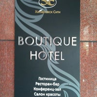 Photo taken at Boutique Hotel Khabarovsk by Alexey B. on 8/3/2011