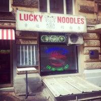 Снимок сделан в Lucky Noodles пользователем Курт Геннадьевич 8/25/2012